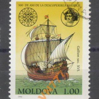 Молдова 1992 Колумб Флот Корабль парусник