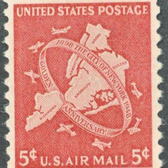 США Авиапочта 1948