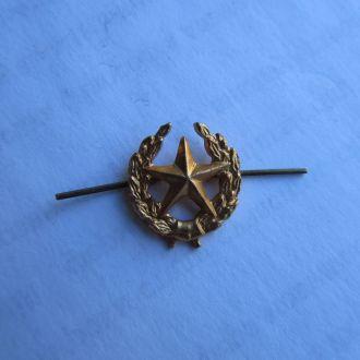 Эмблемы Ощевойсковые СССР алюминий