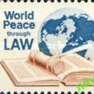 США 1975 Мир Закон карта книга ** о