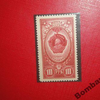 СССР №1657