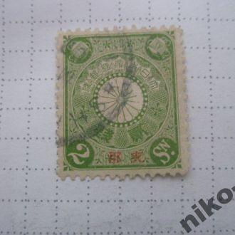 Японська пошта в Китаї 1900 рік 2 сен.