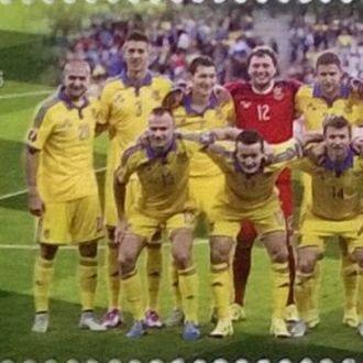 Національна збірна України з футболу 2016 **