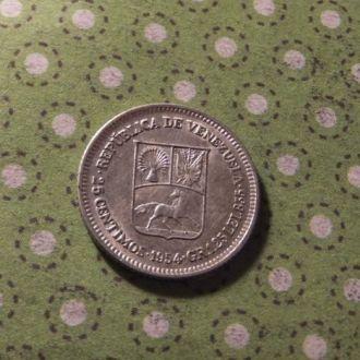 Венесуэла 1954 год монета 25 сентимов серебро !