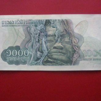 Камбоджа 1973 рік 1000 ріел аUNC.