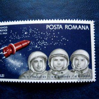 космос ракета полет румыния космонавты