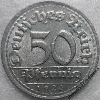 Германия 50 пфеннигов 1920D  флора состояние