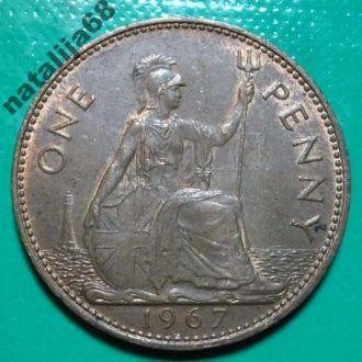Великобритания 1967 год монета 1 пенни !