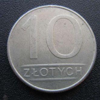 10 злотых Польша 1988