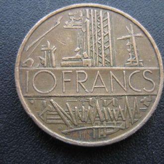 10 франков Франция 1976