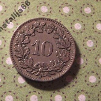 Швейцария 1927 год монета 10 рапен !