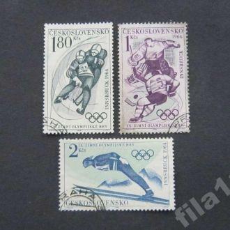 3 марки Чехословакия 1964 олимпиада Инсбрук полная