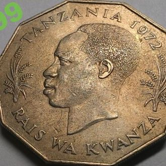 Танзания 5 шиллингов 1972 года ОТЛИЧНОЕ СОСТОЯНИЕ!