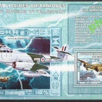Конго 2006 авиация военная Великобритании Армстонг