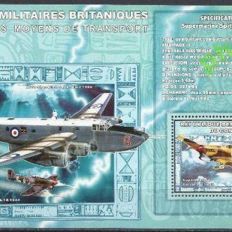 Конго 2006 авиация военная Великобритании Авро Шек