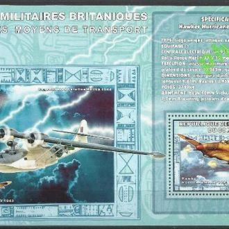 Конго 2006 авиация военная Великобритании Консолид