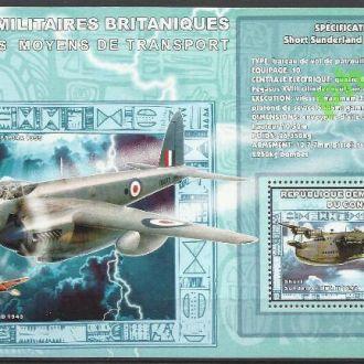 Конго 2006 авиация военная Великобритании Де Хевил