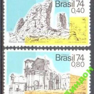 Бразилия 1974 горы архитектура ** о