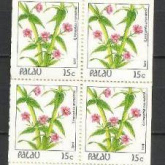 Палау 1988 флора цветы фауна бабочка 15ц буклет**