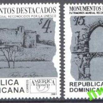 Доминика 2001 археология архитектура ** о
