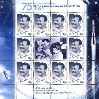 Россия 2016 55 лет полёта Гагарина Малый лист