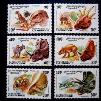 фауна дино динозавры камбоджа