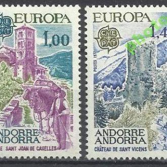 Андорра франц. 1977 Европа СЕПТ ландшафты 2м.**