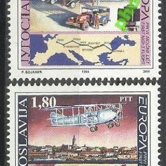 Югославия 1994 Европа СЕПТ транспорт авиация 2м.**