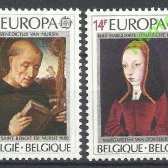 Бельгия 1980 Европа СЕПТ персоны живопись 2м.**