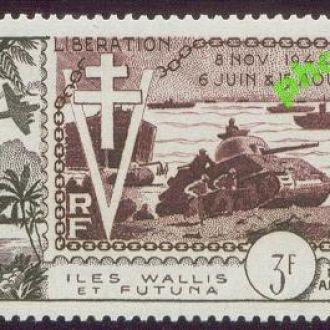Уоллис и Футуна 1954 война транспорт техника танк