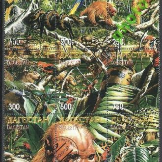 Россия Дагестан 1997 фауна 9м.гаш.