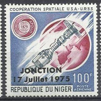 Нигер 1975 космос Союз-Аполлон надп. 3м.**