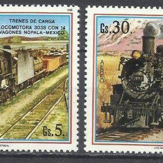 Парагвай 1986 транспорт железная дорога 2м.**