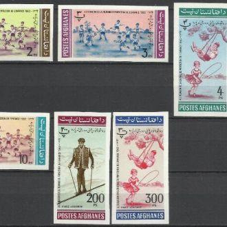 Афганистан 1964 дети 7м.б/з**