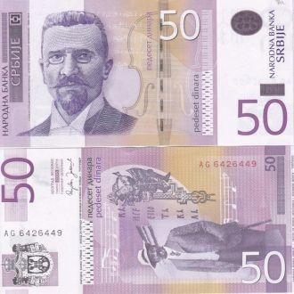Serbia Сербия - 50 Dinara 2005 UNC JavirNV