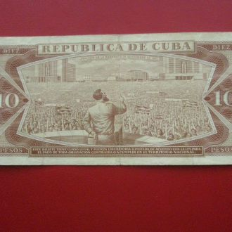 Куба 1987 рік 10 песос.