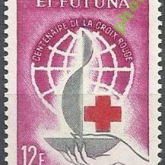 Уоллис и Футуна 1963 медицина Красный Крест 1м.**