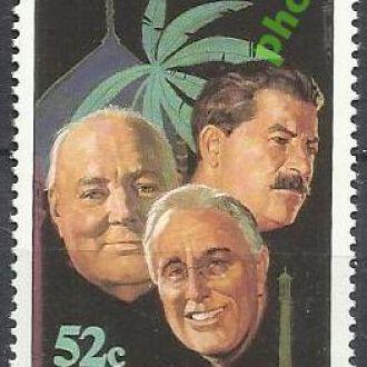 Маршаллы 1993 Сталин Черчилль Рузвельт конференция
