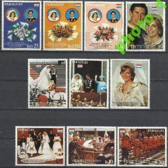 Парагвай 1981 свадьба королевская Принцесса Диана