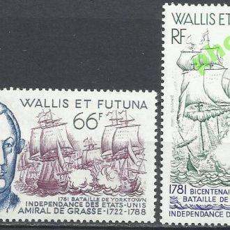 Уоллис и Футуна 1981 транспорт парусники битва 2м.
