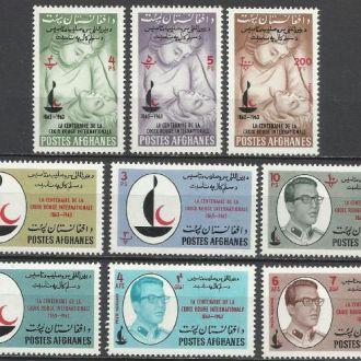 Афганистан 1963 медицина Красный Крест 9м.**