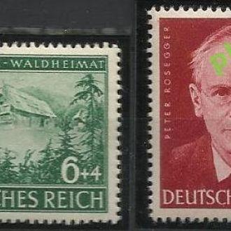 Германия 1943 Росигер 2м.**