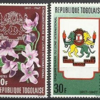 Того 1967 флора орхидеи клуб Лайонс 4м.**