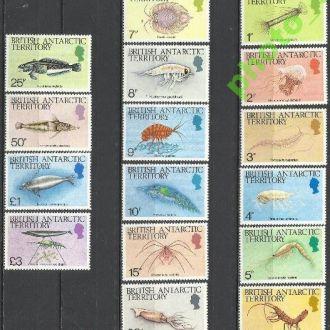Брит. Антарктика 1984 фауна морская рыбы 16м.**