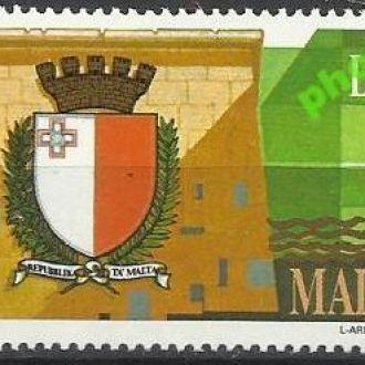 Мальта 1989 герб 1м.**