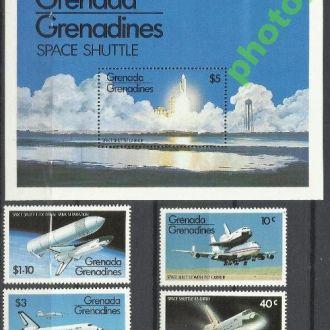 Гренада Гренадинес 1981 космос Шаттл 4м.+бл.**