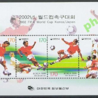Южная Корея 2002 футбол ЧМ бл.**