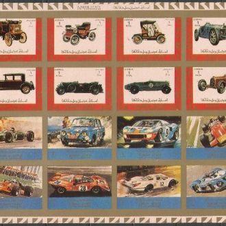 Аджман 1973 транспорт автомобили гоночные 16м.Лист
