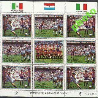 Парагвай 1987 Футбол Чемпионат Мира Клб**