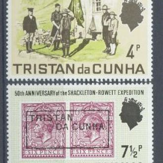 Тристан да Кунья 1971 транспорт парусник 4м.**